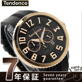 テンデンス ガリバー 47 クロノグラフ クオーツ 腕時計 TY460013