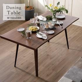 テーブル ダイニングテーブル チェア おしゃれ シンプル 木製 リビング ロウヤ LOWYA