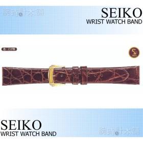 替えベルト  セイコー正規品 サイドワニフランス仕立   腕時計 DA40