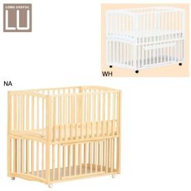 ベビーベッド (LU playpen エルユープレイペン ベビーベッド) サークル兼用/bed/赤ちゃん用/すのこ床板/ハイタイプ/収納板付き