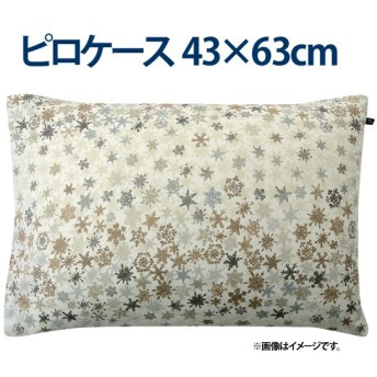 枕カバー ピロケース 雪柄 43×63 FT-1401 アイボリー 北欧 おしゃれ 綿100% 安い (代引不可)