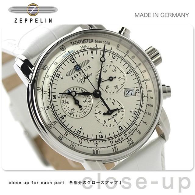 667e6a1727 ツェッペリン 腕時計 100周年 限定モデル 7680-1WH Zeppelin クロノ ...