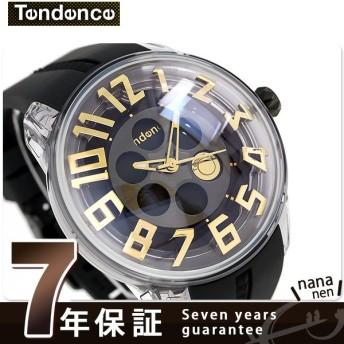 テンデンス キングドーム クオーツ メンズ 腕時計 TY023002