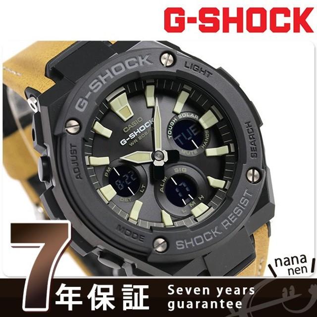15日なら全品5倍以上でポイント最大25倍 G-SHOCK Gスチール ソーラー メンズ 腕時計 GST-S120L-1BDR カシオ Gショック