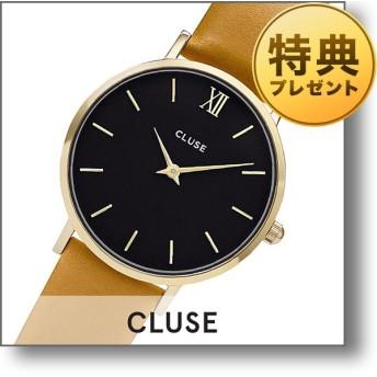 クルース CLUSE ラ・ボエーム 33mm  レディース 腕時計 CL30035