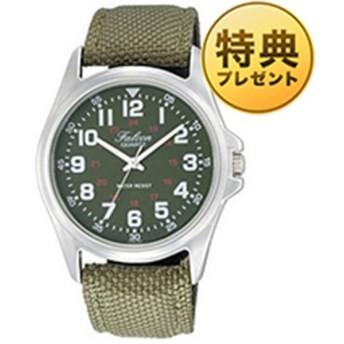 シチズン キュー&キュー CITIZEN Q&Q グリーン メンズ 腕時計 VW86-851