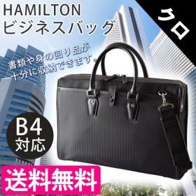 ハミルトン ヘリンボーンシリーズ B4サイズ収納可能 黒 HAMILTON 26606 横型