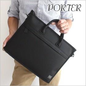 PORTER ポーター  通勤 ブリーフケース ビジネスバッグ ポジション 725-07529 吉田カバン 日本製 正規品 プレゼント 女性 男性