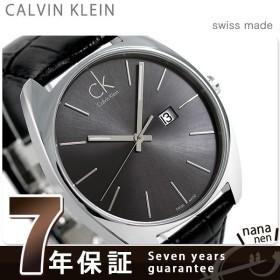 カルバンクライン CALVIN KLEIN 腕時計 エクスチェンジ 45mm K2F21107