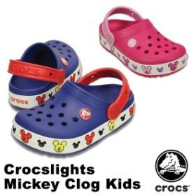 【送料無料】クロックス(CROCS) クロックスライツ ミッキー クロッグ キッズ(crocslights Mickey clog kids)[AA]【35】
