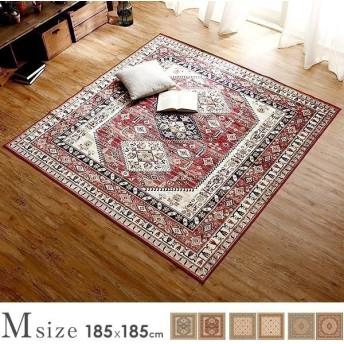 ペルシャ絨毯風 夏用ラグマット ラグ おしゃれ 185×185 Mサイズ マット ベルギー産 マット カーペット ウィルトン織 ベルギー ヨーロッパ柄 ロウヤ LOWYA