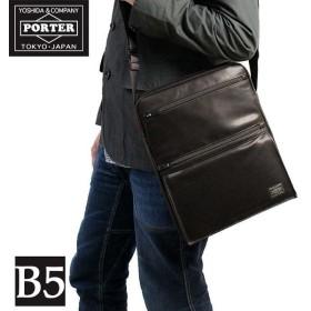 ポーター アメイズ ショルダーバッグ PORTER AMAZE SHOULDER BAG 022-03792 B5対応 吉田かばん 吉田カバン 日本製 正規品 プレゼント 女性 男性