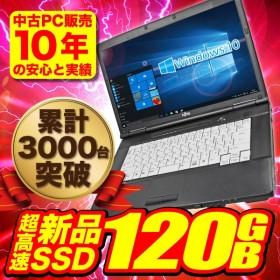 ノートパソコン 中古パソコン Microsoft Office 2016 新品SSD480GB 新品8GBメモリ 第三世代Corei5 テンキー Windows10 無線 USB3.0 15型 東芝 B553 アウトレット