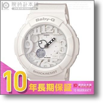 最大ポイント22倍 BABY-G ベビーG カシオ CASIO ベビージー ネオンダイアルシリーズ レディース 腕時計 BGA-131-7BJF(予約受付中)(予約受付中)(予約受付中)