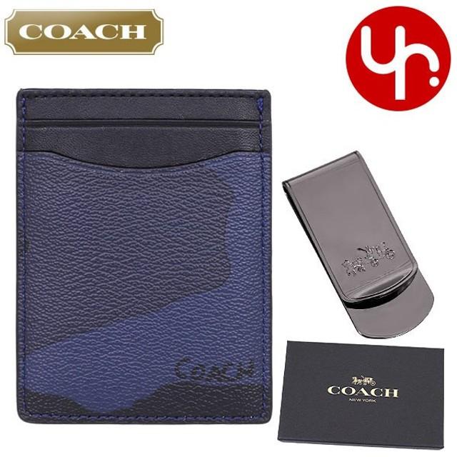 0b10a109b7db コーチ COACH 小物 カードケース F22532 ブルーカモフラージュ 3IN1 プリント レザー カードケース&マネークリップセット