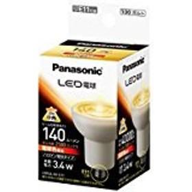 送料無料!パナソニック LED電球 E11口金 電球色相当(3.4W) ハロゲン電球・中角タイプ(ビーム角20度) LDR3LME11