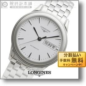ロンジン LONGINES   メンズ 腕時計 L4.799.4.12.6
