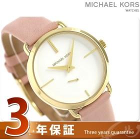 0ef411e71c1c マイケルコース 腕時計 レディース ポーシャ 37mm MK2659 MICHAEL KORS 時計