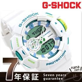 Gショック ワールドタイム メンズ 腕時計 GA-400WG-7ADR G-SHOCK ホワイト×グリーン