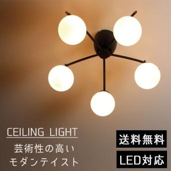 シーリングライト YCL-514 照明器具 リモコン付 フロアライト フロアランプ ダイニングライト リビングライト 天井照明 スチール ガラス