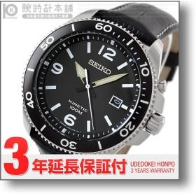 セイコー 逆輸入モデル SEIKO   メンズ 腕時計 SKA747P2