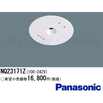 パナソニック NQ23171Z PiPitプラスセパレートセルコン 天井埋込型 Aタイプ 明るさセンサ 連続調光 埋込穴φ100