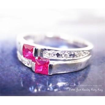 pt900 天然 ジェムクオリティ ルビー ダイヤ プラチナ リング 指輪 レディース SIクラス ダイヤモンド 天然石 プラチナ900 エンゲージ 婚