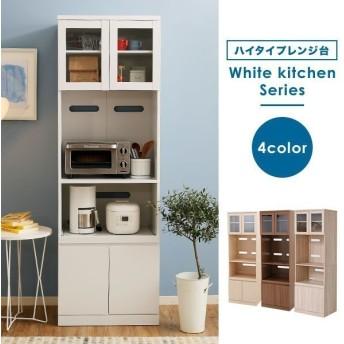 食器棚 おしゃれ レンジ台 キッチン収納 キッチンラック キッチンボード 収納棚 収納 ロウヤ LOWYA