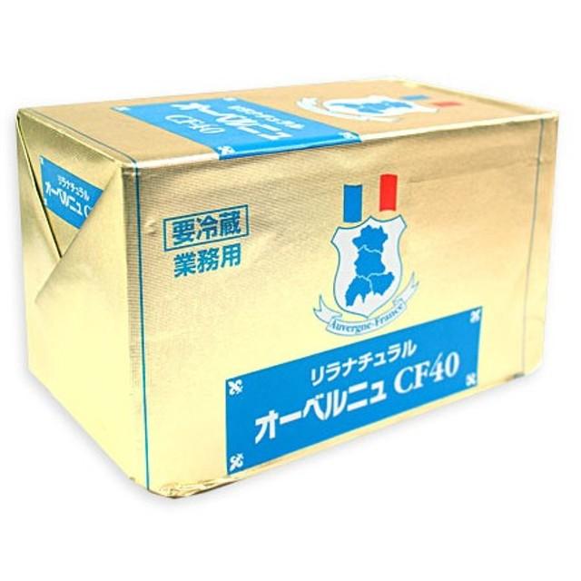 マーガリン リラナチュラル オーベルニュ CF40 500g フランス産発酵バター40%配合 業務用