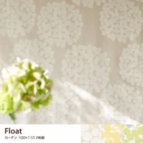 【g112949】カーテン 既製 生地 グリーン セット あじさい 花 植物 雨 梅雨 自然 リビング