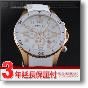 マークバイマークジェイコブス MARCBYMARCJACOBS マリン  ユニセックス 腕時計 MBM2547