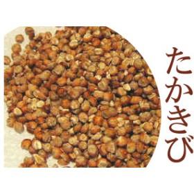 たかきび 500g 国産 雑穀 タカキビ 高きび 雑穀米 送料無料