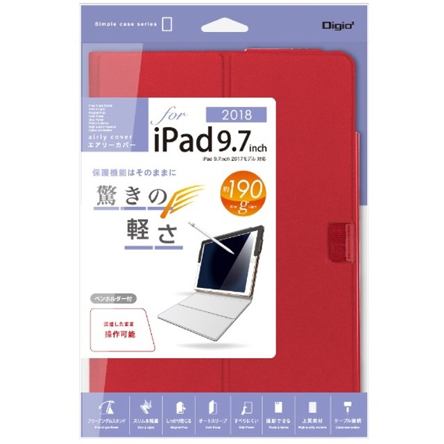 iPad9.7inch(2018)用エアリーカバー TBC-IPS1802GL レッド
