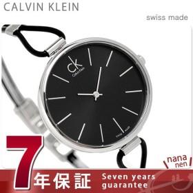 カルバンクライン CALVIN KLEIN レディース 腕時計 セレクション K3V231C1