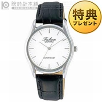 シチズン キュー&キュー CITIZEN Q&Q ホワイト メンズ 腕時計 VU46-850