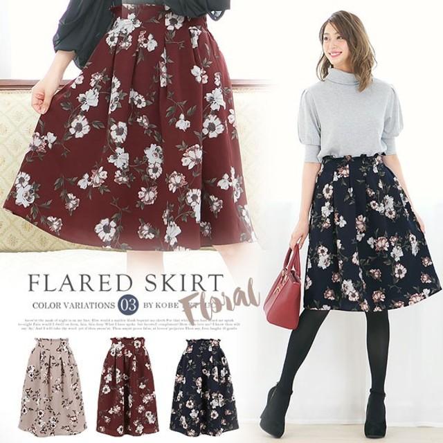 フレアスカート 花柄 タック スカート M1654