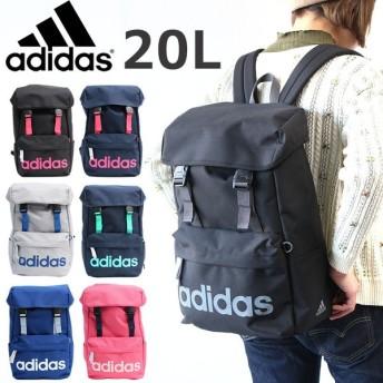 セール アディダス デイパック リュックサック 20L B4サイズ ジラソーレ4 47893 adidas