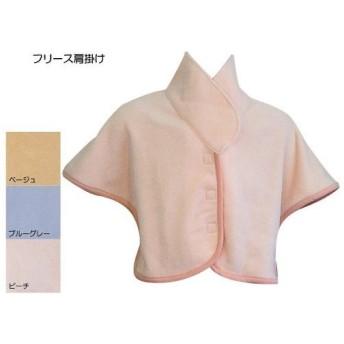 フリース肩掛け (No.94 ブルーグレー) 神戸生絲 U0165