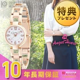 すぐ使える当店8%割引クーポン付き エンジェルハート 腕時計 ラブタイム LV23PW レディース