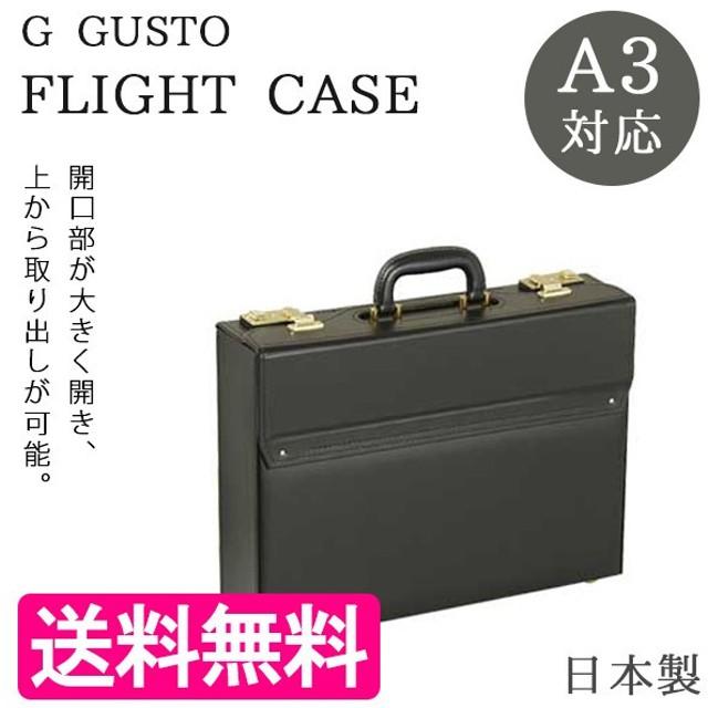 G-GUSTO Gガスト フライトケース パイロットケース 20007 日本製 豊岡鞄 ブラック ビジネスバッグ メンズ A3サイズ ジーガスト 黒