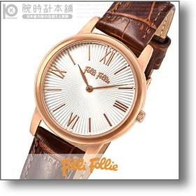 最大ポイント22倍 フォリフォリ FolliFollie マッチポイント  レディース 腕時計 WF15R032SPW BR