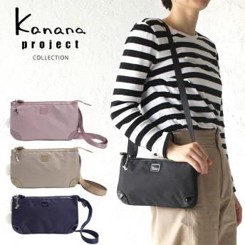 カナナプロジェクト コレクション エール2 kanana project collection ショルダーバッグ エース 55332 正規品 ギフト 竹内海南江さん