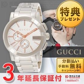 グッチ GUCCI   メンズ 腕時計 YA101201