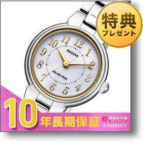 レグノ シチズン REGUNO CITIZEN    腕時計 KP1-012-91