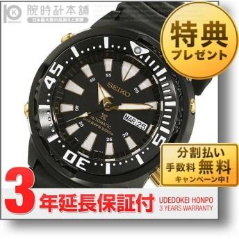 セイコー 逆輸入モデル SEIKO ダイバーズ DIVERS   メンズ 腕時計 SRP641K1