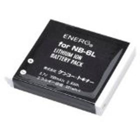 ENERG デジタルカメラ用バッテリー Canon NB-6L対応 C-♯1050