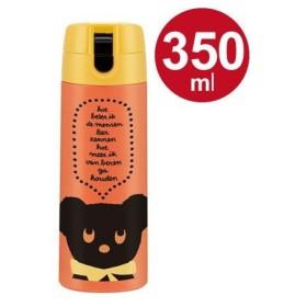 ■在庫限り・入荷なし■水筒 ブラック・ベア ワンプッシュステンレスマグボトル 350ml ( ステンレスボトル 直飲み 保温 保冷 ブラックベア )