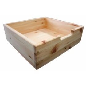 送料無料 総ひのき引出し ひのき引きだし ボックスBOX 国産 完成品 熊野の良質ヒノキ材使用
