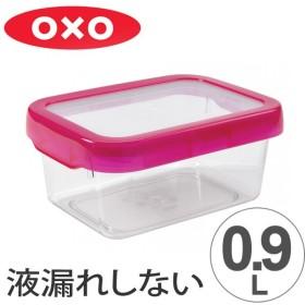 OXO オクソー ロックトップコンテナ 0.9L Sレクタングル ラズベリー ( 保存容器 密閉保存容器 食洗機対応 )
