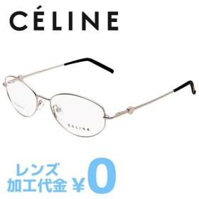 セリーヌ フレーム 伊達 度付き 度入り メガネ 眼鏡 CELINE VC1244 52サイズ 0579 レディース ラウンド